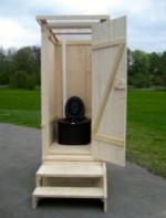 naturbauhof preisliste komposttoiletten. Black Bedroom Furniture Sets. Home Design Ideas